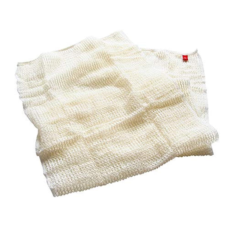 極地安息シロクマ潤美肌(ボディータオル) サイズ:約27cm × 100cm