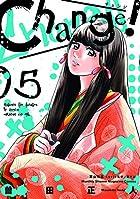 Change! 第05巻