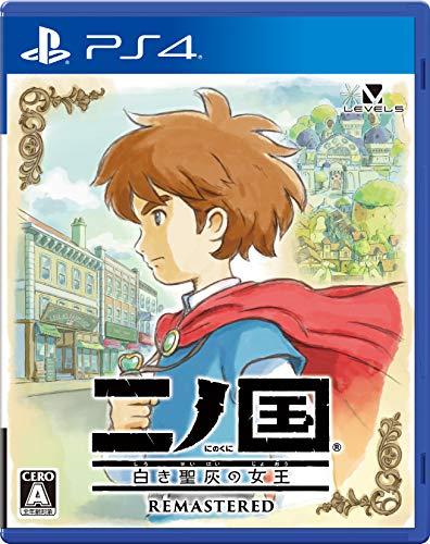 二ノ国 白き聖灰の女王 REMASTERED - PS4 (【Amazon.co.jp限定特典】アイテム未定 同梱)