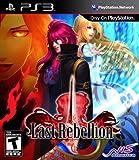 Last Rebellion (輸入版:北米) - PS3