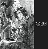 GONIN Blu-ray トリプルパック 【『GONIN』+『GONIN2』+『GONINサーガ』合計3枚組】