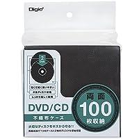 Digio2 DVD/CD 両面 不織布ケース 50枚入 100枚収納 ブラック 43846