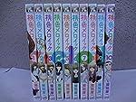 桃色メロイック コミック 1-10巻セット (YKコミックス)
