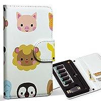 スマコレ ploom TECH プルームテック 専用 レザーケース 手帳型 タバコ ケース カバー 合皮 ケース カバー 収納 プルームケース デザイン 革 動物 キャラクター カラフル 009336