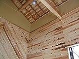 杉板 杉羽目板 節あり (木材 11×160×1985 10枚) 3束(30枚)セット 本実めすかし加工