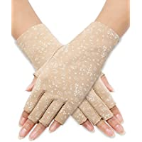 Maxdot Women Sunblock Fingerless Gloves Non Skid Summer Gloves UV Protection Driving Gloves (Khaki)