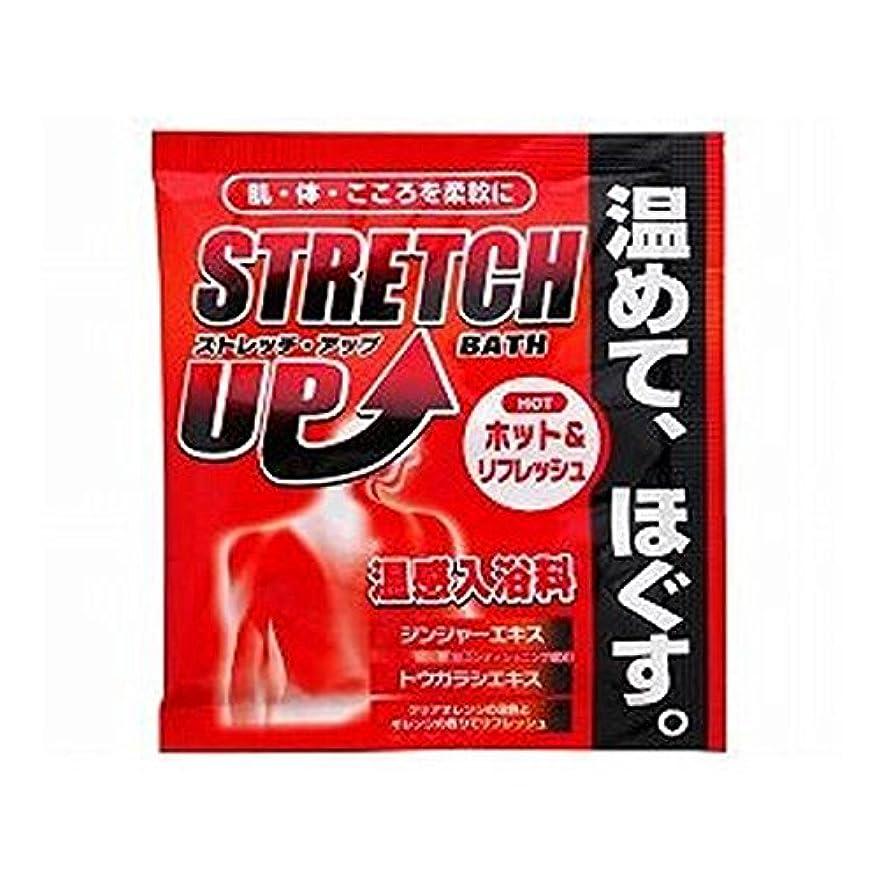 掃く保護鎮静剤ストレッチ?アップ 25g(入浴剤)