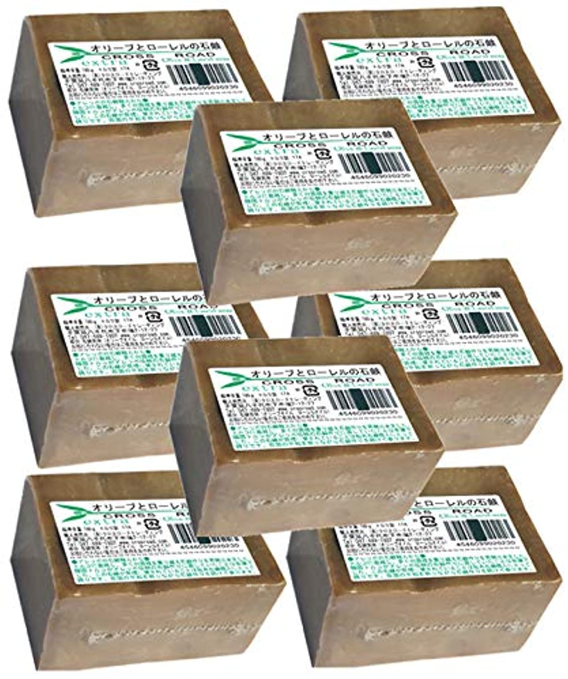 民主主義前部福祉オリーブとローレルの石鹸(エキストラ)8個セット[並行輸入品]