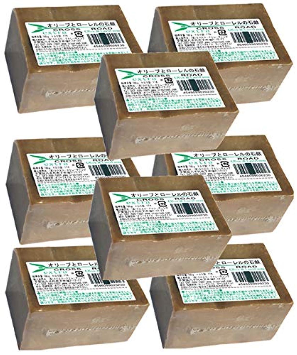 無力取り出す担保オリーブとローレルの石鹸(エキストラ)8個セット[並行輸入品]