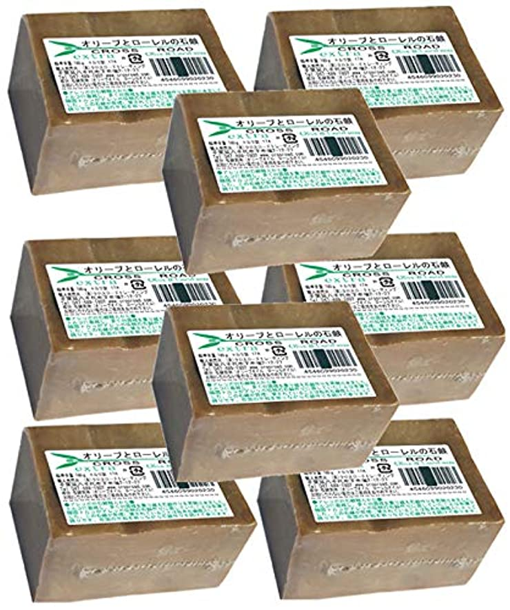 オリーブとローレルの石鹸(エキストラ)8個セット[並行輸入品]
