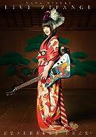 NANA MIZUKI LIVE ZIPANGU×出雲大社御奉納公演~月花之宴~(DVD)