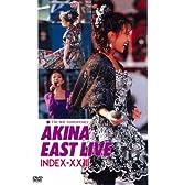 中森明菜イースト・ライヴ インデックス23〈5.1 version〉 [DVD]
