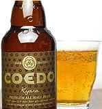 COEDOビール(コエドビール) 伽羅-きゃら- 瓶333ml 24本セット 1ケース