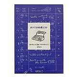 デザインフィル メモ 仕事リスト 2冊パック 11486006