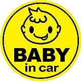 Sticker Shop Haru BABY IN CAR マグネット やんちゃっ子 丸型 イエロー