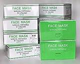 サージカル不織布三層マスク P-N95 10箱セット