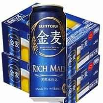 サントリー 金麦 500ml缶2ケース(48本入)