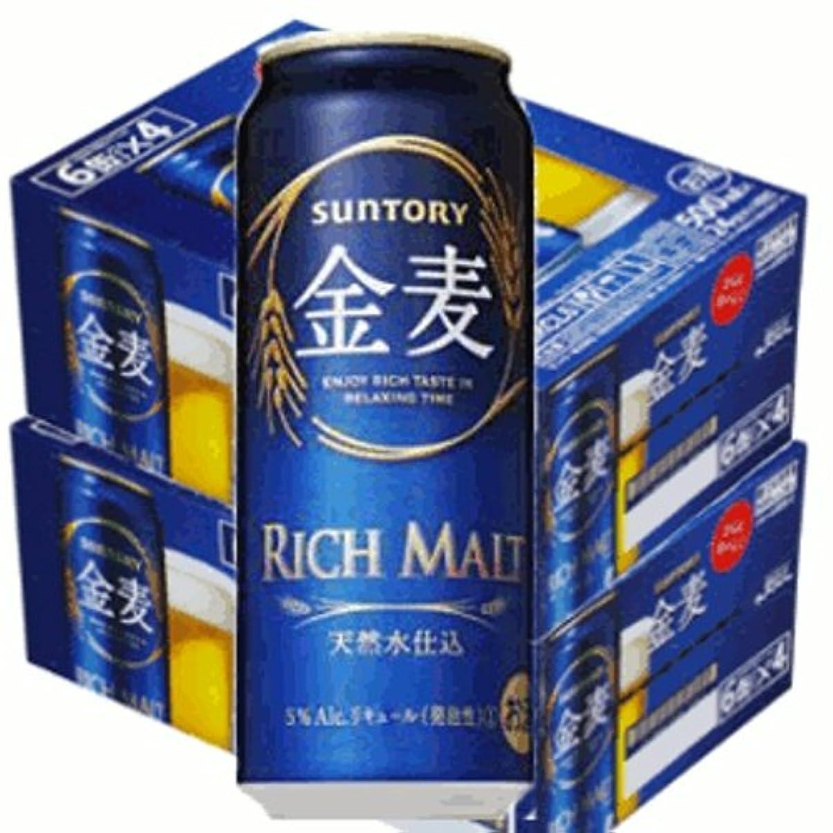モナリザクリケット十代サントリー 金麦 500ml缶2ケース(48本入)