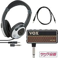 VOX ヘッドフォンアンプ amPlug2 ヘッドフォン/AUXケーブル付き サクラ楽器オリジナルセット【アンプラグ2/AC30】