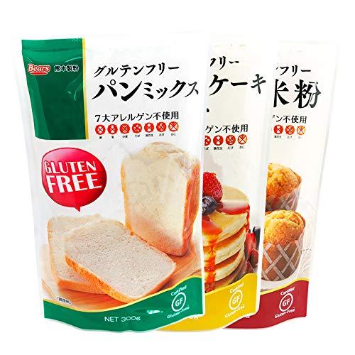 国産 グルテンフリー お試し3種 セット (パンミックス ホットケーキミックス 玄米粉 ) セット 九州産 玄米 粉