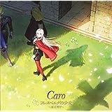 フレスベルグの少女~風花雪月~ (初回限定盤) (CD+DVD)