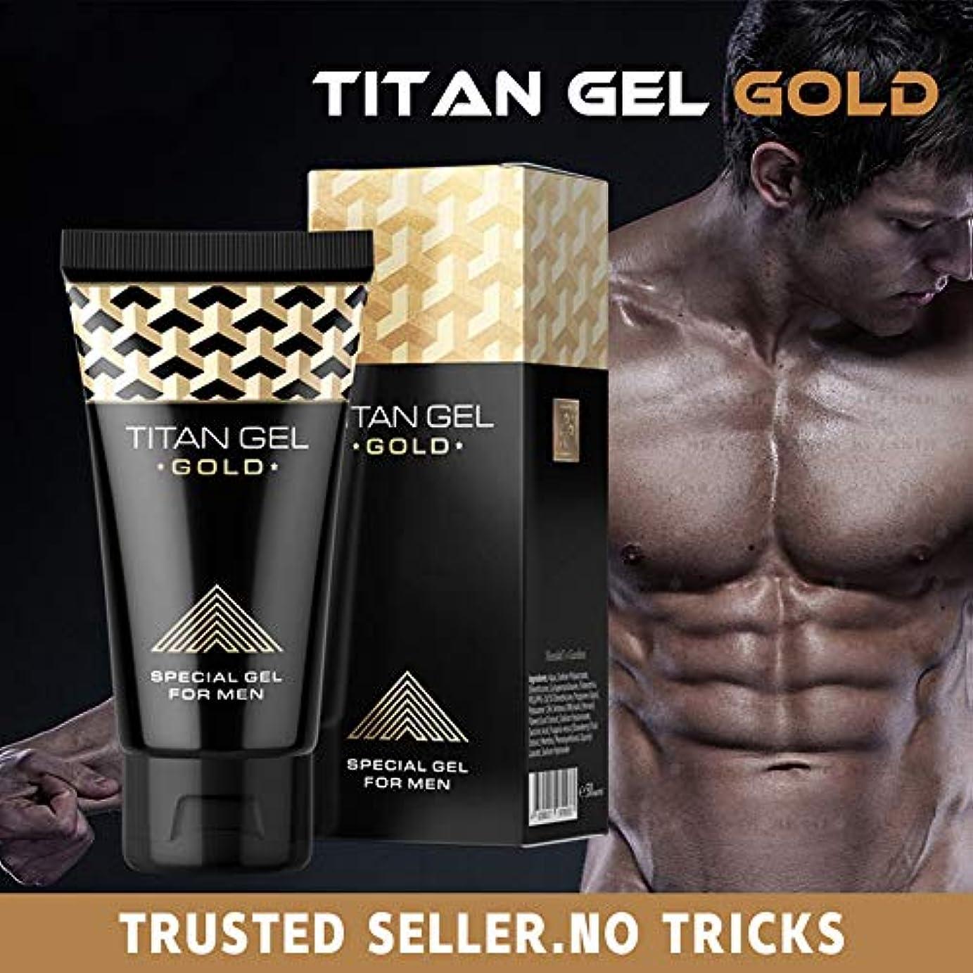 匿名本土複数Eldori Male Growth Penis Extender Enlarger Increase Herbal Enlargement Essential Oil エッセンシャルオイル ペニス用 マッサージオイル...