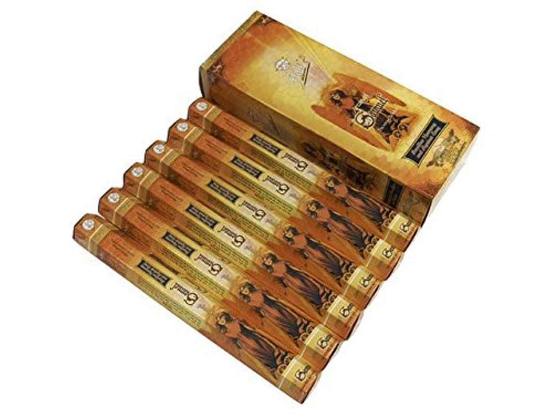 ジャケットピッチ鉛筆FLUTE(フルート) サムエル香 スティック SAMUEL 6箱セット