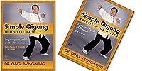 Bundle: Simple Qigong Exercise DVD and qigong book for BEGINNERS - Eight Brocades/Ba Duan Jin (YMAA chi kung exercise) Dr. Yang Jwing-Ming [並行輸入品]