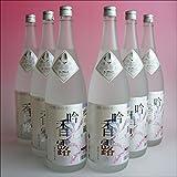 吟香露 20度 酒粕焼酎 1800mlx6本 杜の蔵 福岡県 一升瓶 6本入