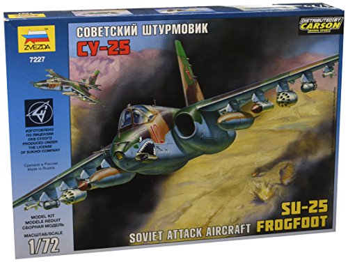 ズベズダ 1/72 ロシア スホーイ SU-25 フロッグフット 地上攻撃機 プラモデル ZV7227