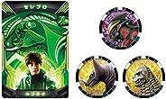 ウルトラマンZ DXウルトラアクセスカード&ウルトラメダル セレブロセット
