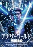 アナザーワールド VERBO[DVD]