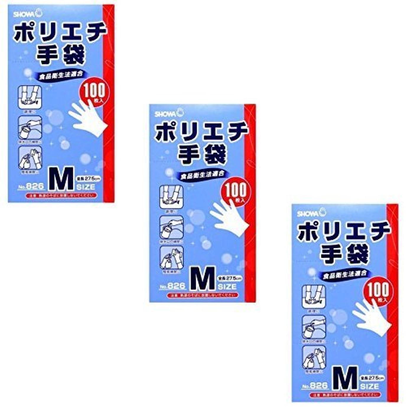 水銀の嫌がらせ海峡ひも【まとめ買い】826 ポリエチ手袋M 100枚入【×3個】