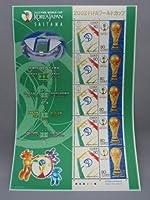 絶版品 2002FIFAワールドカップ 日 韓大会TM記念切手(準決勝戦版)