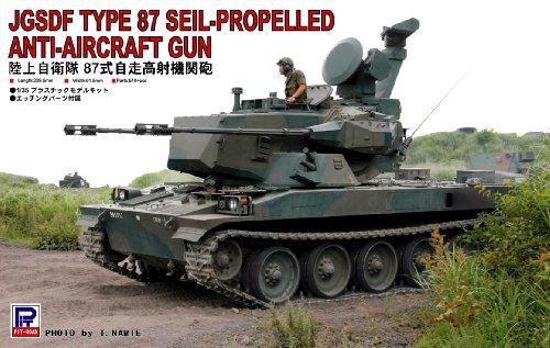 1/35 陸上自衛隊 87式自走高射機関砲 (G24)