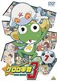 ケロロ軍曹 3rdシーズン 7 [DVD]