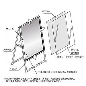 看板 激安看板 店舗用看板 アルミスタンド A型看板 屋外使用可能 ポスター差替え式 グリップ式 片面 W640mmxH1225mm A1-S (シルバー)