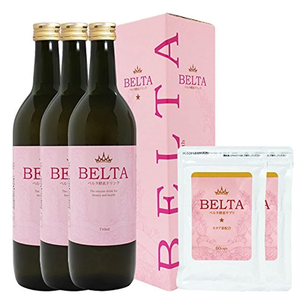 流プリーツ驚くべきBELTA ベルタ酵素ドリンク 即ダイエットパック(ベルタ酵素ドリンク (710ml) 3本 ベルタ酵素サプリメント(60粒) 2袋) 置き換え ダイエット ファスティング 断食 すっきり飲みやすいピーチ味