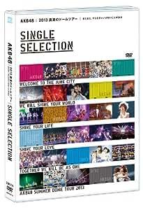 AKB48 2013 真夏のドームツアー~まだまだ、やらなきゃいけないことがある~SINGLE SELECTION (2枚組DVD)