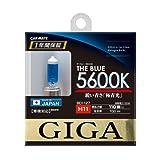 カーメイト 車用 ハロゲン GIGA ザ・ブルー H11 5600K ブルー BD1127