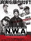 N.W.A & EAZY-E/キングス・オブ・コンプトン