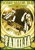 """FAMILIA"" TOUR 2007~平成十九年度 しあわせ家族化計画~in SH...[DVD]"