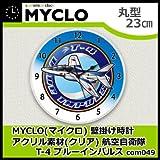 MYCLO(マイクロ) 壁掛け時計 アクリル素材(クリア) 丸型 23cm 航空自衛隊 T-4 ブルーインパルス com049