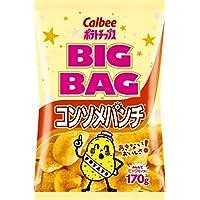 カルビー ビッグバッグ コンソメパンチ 170g