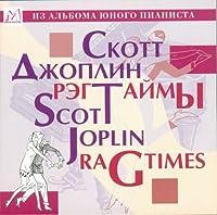 Scott Joplin. Ragtimes