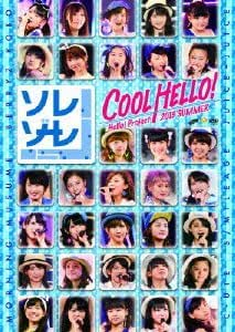 Hello!Project 2013 SUMMER COOL HELLO!~ソレゾーレ!~ [DVD]