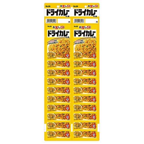 エスビー食品 S&B おいしさパックドライカレーの素カレンダー 14g×20個入×(2ケース)