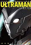 ULTRAMAN ver.北斗星司 (ヒーローズコミックス)