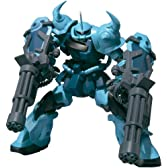 ROBOT魂 ガンダムシリーズ [SIDE MS] グフカスタム 約125mm PVC&ABS&POM製 塗装済み可動フィギュア