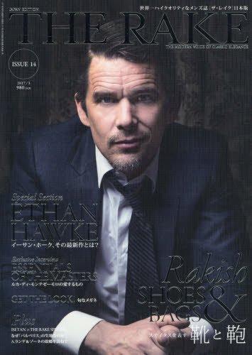 THE RAKE JAPAN EDITION(ザ・レイクジャパンエディション) 2017年 03 月号 [雑誌]
